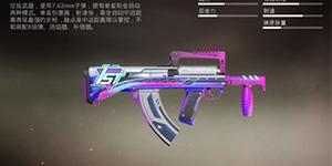 和平精英步枪伤害对比 萌新枪械推荐